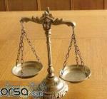 بانوی عدالت