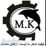 تهیه و توزیع لوازم یدکی خودرو