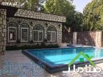 باغ ویلا در شهرک ویلایی شهریار کد1178