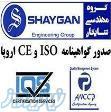 خدمات مشاوره استقرار سیستم مدیریت کیفیت ISO9001:2015