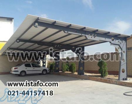 ساخت سایبان پارکینگ نصب سایبان خودرو