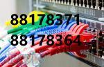 تامین و واردکننده تجهیزات شبکه مسی ، فیبر نوری و دستگاه های فیوژن