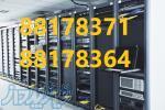خدمات شبکه و فیبر نوری