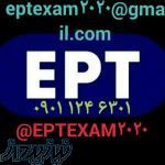 قبولی تضمینی در آزمون زبان EPT و MSRT و MHLE و دیگر دانشگاهها (سراسر کشور)