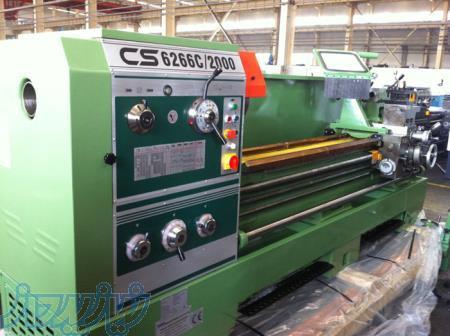 فروش انواع دستگاههای تراش چین:CS6250-CS6266-CS6280