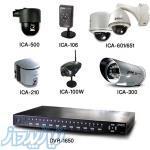 نصب وراه اندازی سیستم های حفاظتی، نظارتی و امنیتی