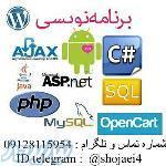 طراحی و تولید نرم افزار