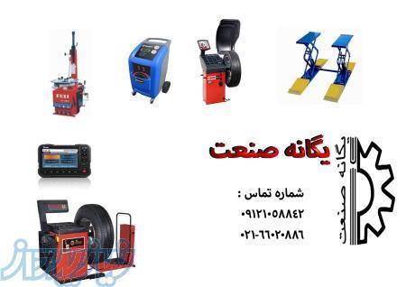 اتومبیل -  تعمیرگاه فروش ویژه ی اقساطی تجهیزات تعمیرگاهی خودرو و کارواش