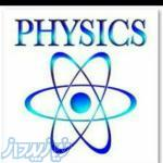 تدریس فیزیک در تبریز