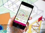 سامانه یکپارچه تاکسی اینترنتی