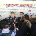تدریس خصوصی انگلیسی توسط مترجم همزمان سفیر دانمارک در ایران- استاد نادر نامداران