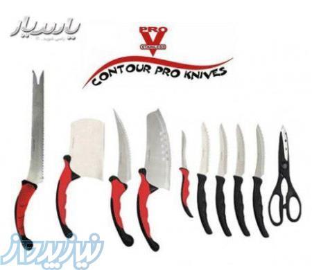 ست چاقو چند کاره کانتر پرو contour pro knives