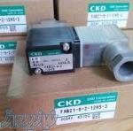 فروش انواع محصولات CKD