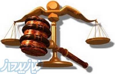 موسسه حقوقی آژیراک عدالت پویا