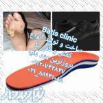 کفش و کفی دیابتی