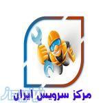 تعمیر کار یخچال در اصفهان-تعمیرکار لباسشویی دراصفهان-تعمیر یخچال اصفهان-تعمیر لباسشویی اصفهان