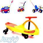 فروشگاه اسباب بازی دنیای دوچرخه