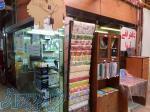 مغازه فروشی در فرمانیه