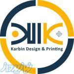 مشاوره،طراحی واجرای پروژه های چاپی و تبلیغاتی