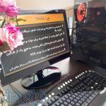 کلاس عمومی و خصوصی دوره ICDL پیشرفته در یزد