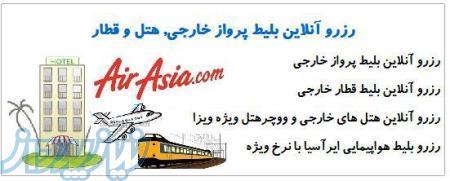 گروه نمایندگان بازرگانی منصوری www safteh net