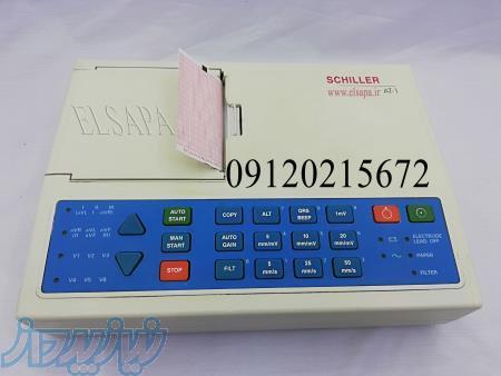 الکتروکاردیوگراف( نوار قلب)3 کاناله SCHILLER