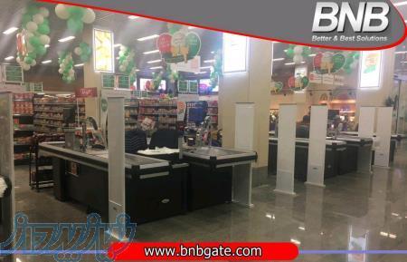 فروش گیت و دزدگیر فروشگاهی به صورت نقد و اقساط