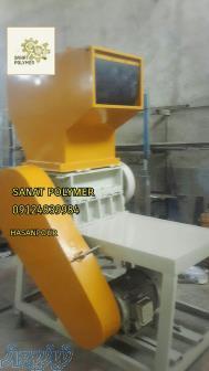 دستگاه تولید ظروف یکبارمصرف pp ps