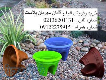 فروش گلدان پلاستیکی در تهران