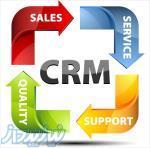 مدیریت ارتباط با مشتری (CRM)