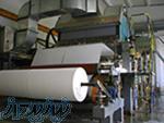 واردات و فروش ونصب و راه اندازی دستگاه های خط تولید کاغذ تیشو