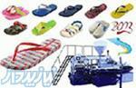 واردات و فروش و نصب و راه اندازی انواع دستگاه تولید دمپایی فوم��
