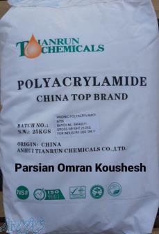 پلی الکترولیت (Polyelectrolyte )