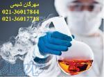 مهرگان شیمی-فروش هیدروکسیدسدیم