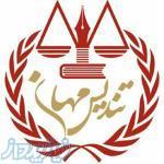 تندیس مهان ارائه دهنده خدمات تخصصی ثبتی در ایران