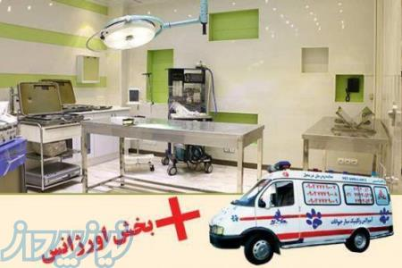 بیمارستان دامپزشکی و پت شاپ شبانه روزی درین