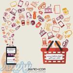 فروشگاه اینترنتی خرید از بانه