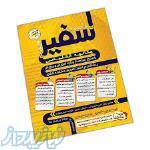 طراحی و چاپ فوری کارت ویزیت در اصفهان