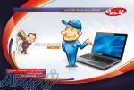فروش انواع لپ تاپ در مشهد