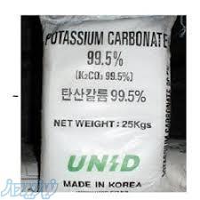 فروش کربنات پتاسیم  Potassium carbonate مهرگان شیمی