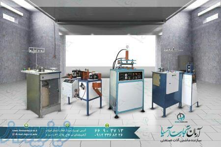 خدمات دستگاه های سیم ظرف شویی و اسکاچ