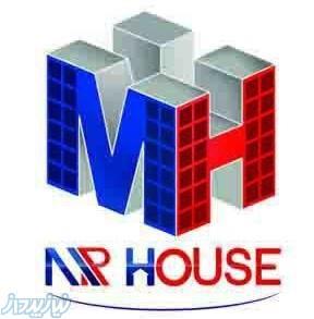 واردات عمده اقلام دکوراسیون داخلی مستر هوس Mr HOUSE