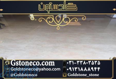 عرضه سنگ زیبا و مقاوم مرمریت چهرک در سنگبری گلدستون