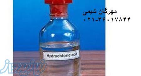 فروش ویژه اسید کلریدریک Hydrochloric acid مهرگان شیمی