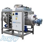 ایران بورد الکترونیک نماینده انحصاری Ecotechno ایتالیا در زمینه تصفیه پساب های صنعتی (Evaporator)
