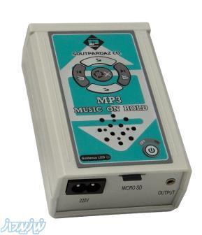 دستگاه موزیک پشت خط تلفن MP3 SP_MP3