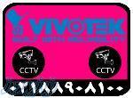 نمایندگی ویوتک و توزیع کننده دوربین vivotek