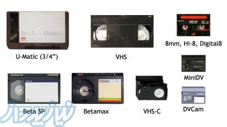 تبدیل نوار های کاست، ویدئویی،دوربین
