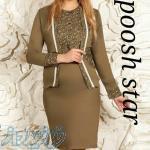 تولیدی پوشاک زنانه پوش استار poosh star - عمده