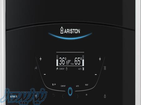 نماینده محصولات گرمایشی آریستون ایتالیا
